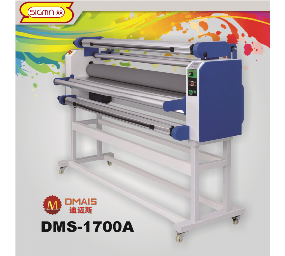 Mesin Laminating DMS-1700A