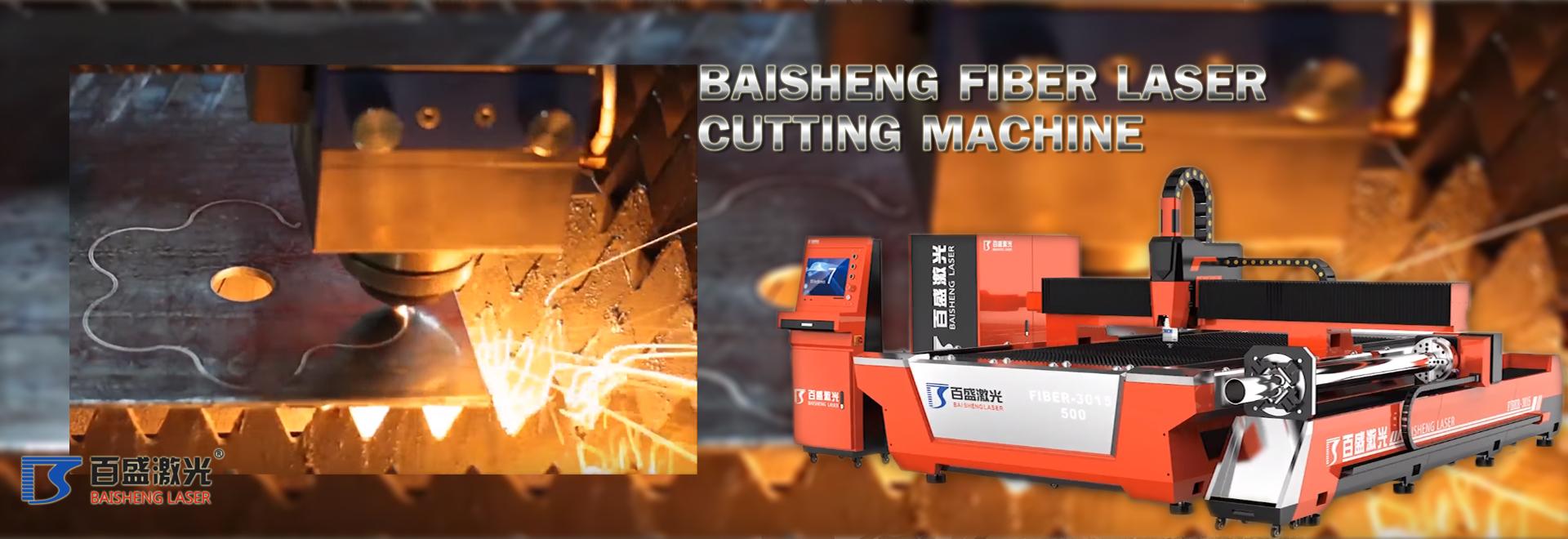 Lasercuttingmetal-plat